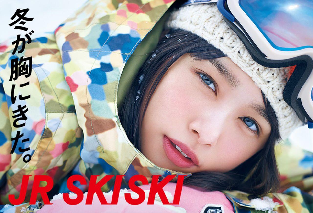Jrskiski 0728