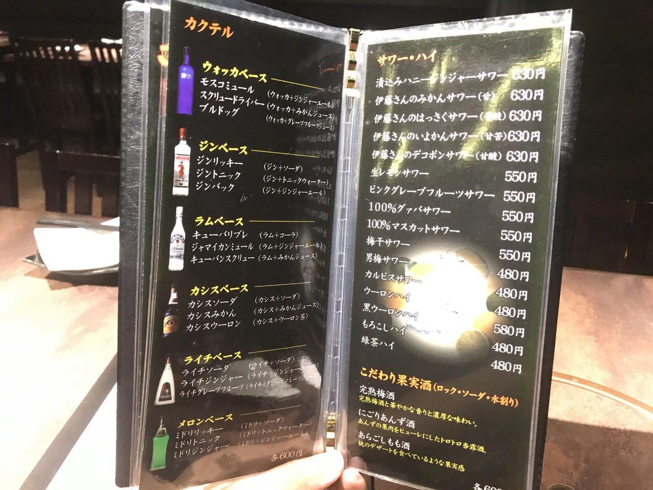 Kabun chika 4030
