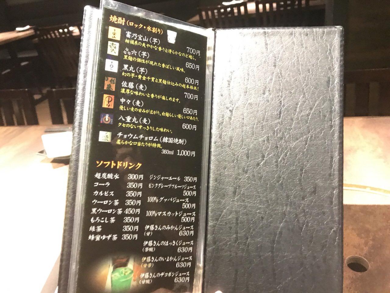 Kabun chika 4032