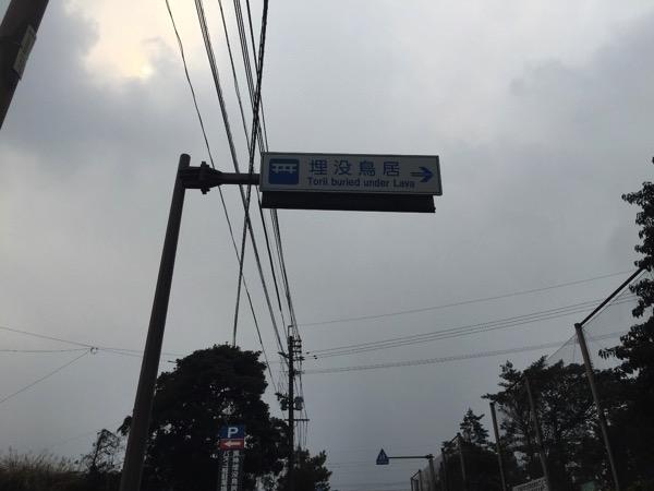 Kagoshima 8476