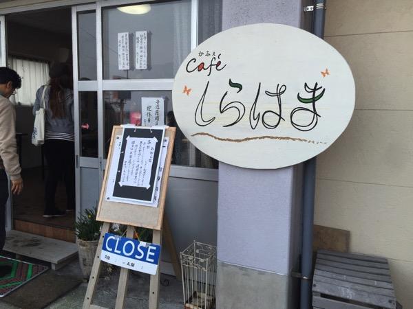 Kagoshima 8497