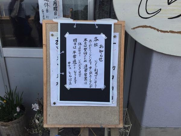 Kagoshima 8498