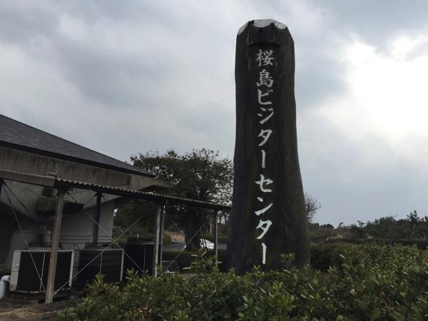 Kagoshima 8545