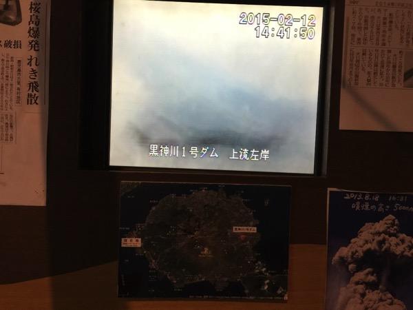 Kagoshima 8554