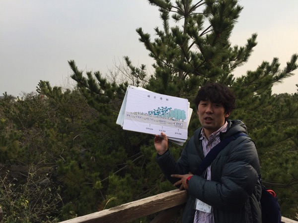Kagoshima 8576