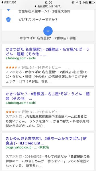Kakitsubata 764
