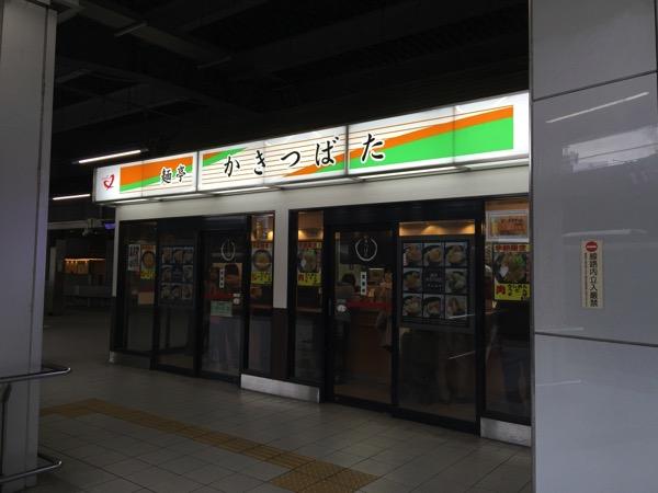 Kakitsubata 766