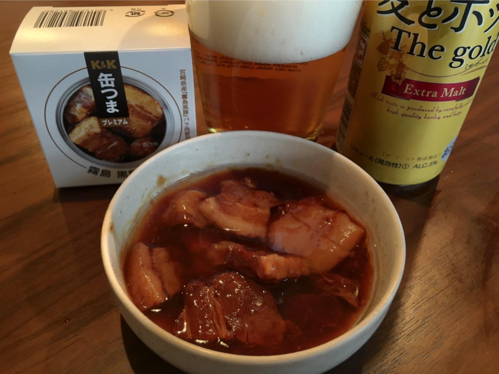 モヤさまも食べた!缶つま総選挙1位の「霧島 黒豚角煮」脂好きの人は常備しておくと吉!