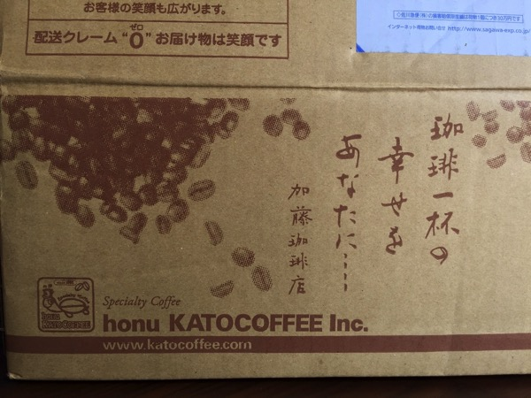 Kato coffee 1084