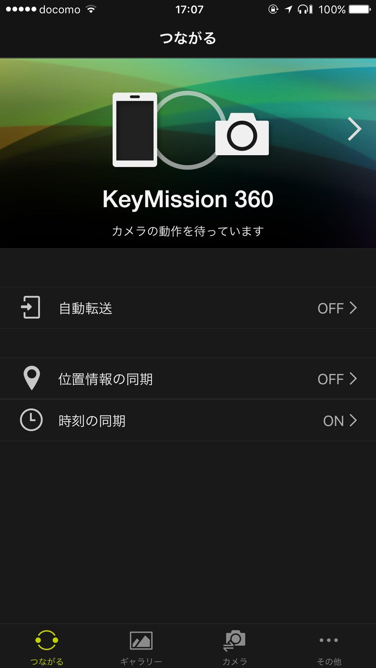 Key mission 360 3616