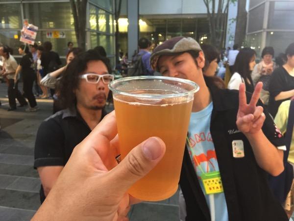 Keyaki beer 1670