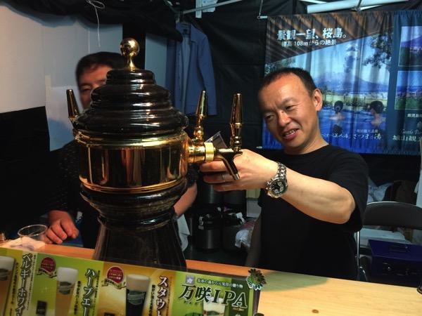 Keyaki beer 1682