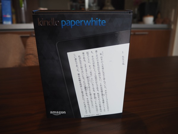 Kindle paper white 117