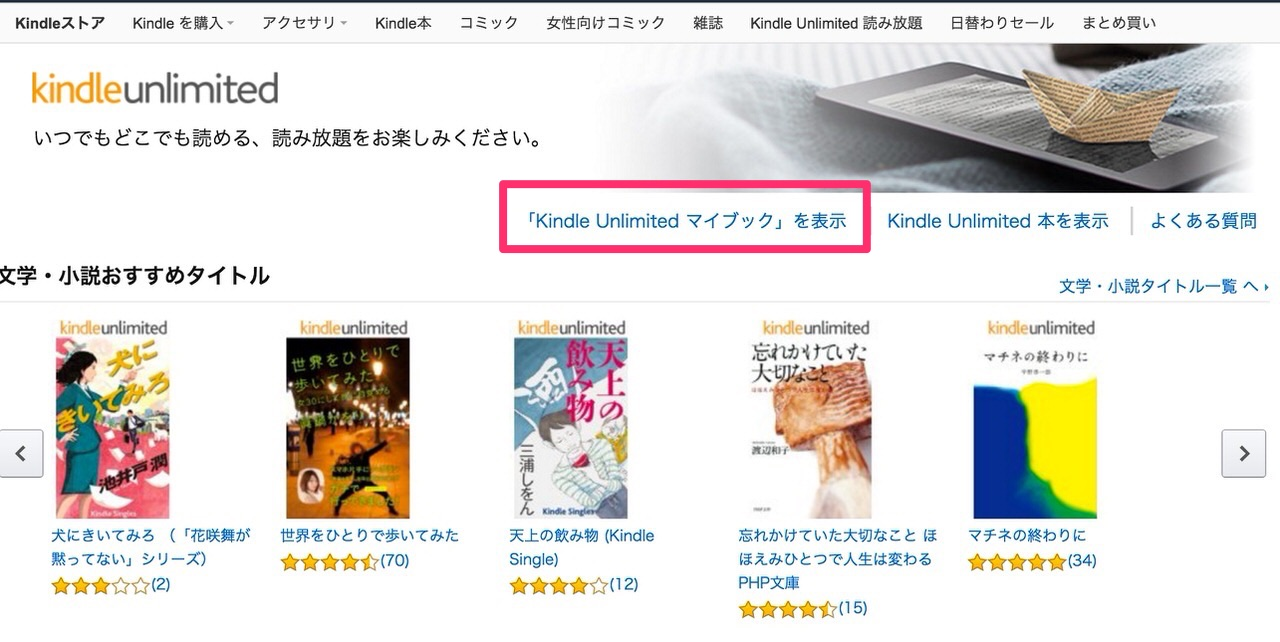 Kindle unlimited 1535 1
