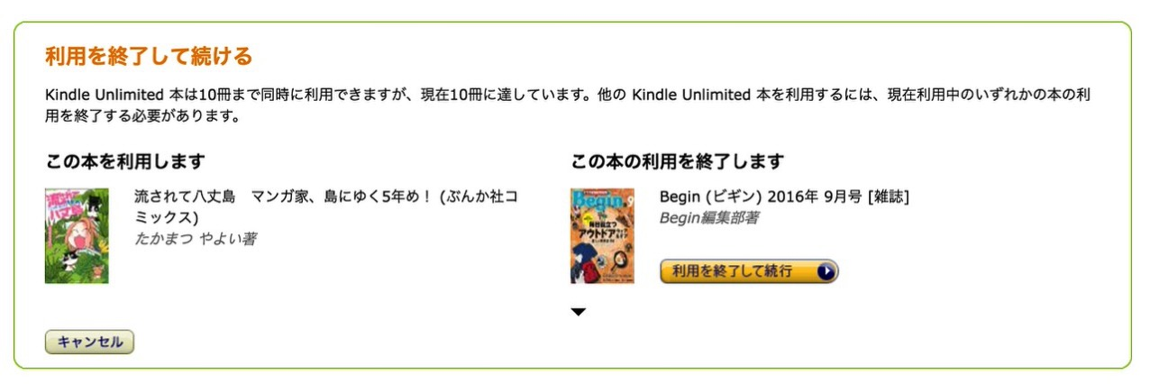 Kindle unlimited 1535