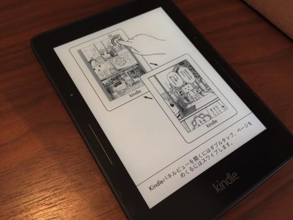 Kindle voyage 9128