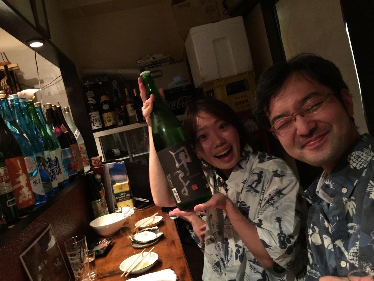 Kininaruki 5530