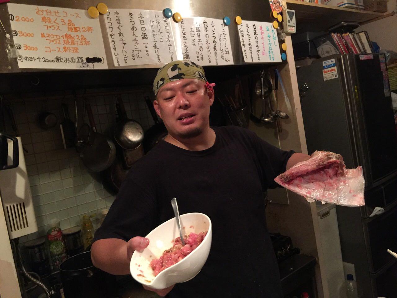 Kininaruki 5536