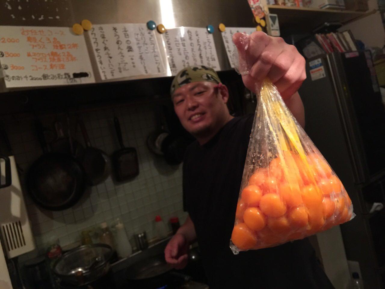 Kininaruki 5549