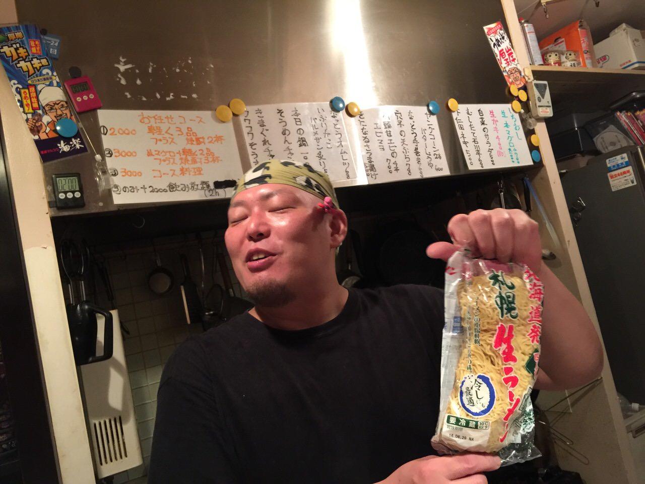 Kininaruki 5554