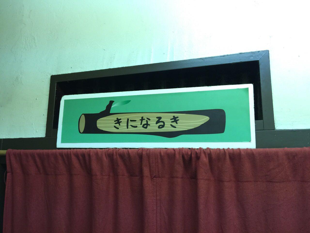 Kininaruki 5557