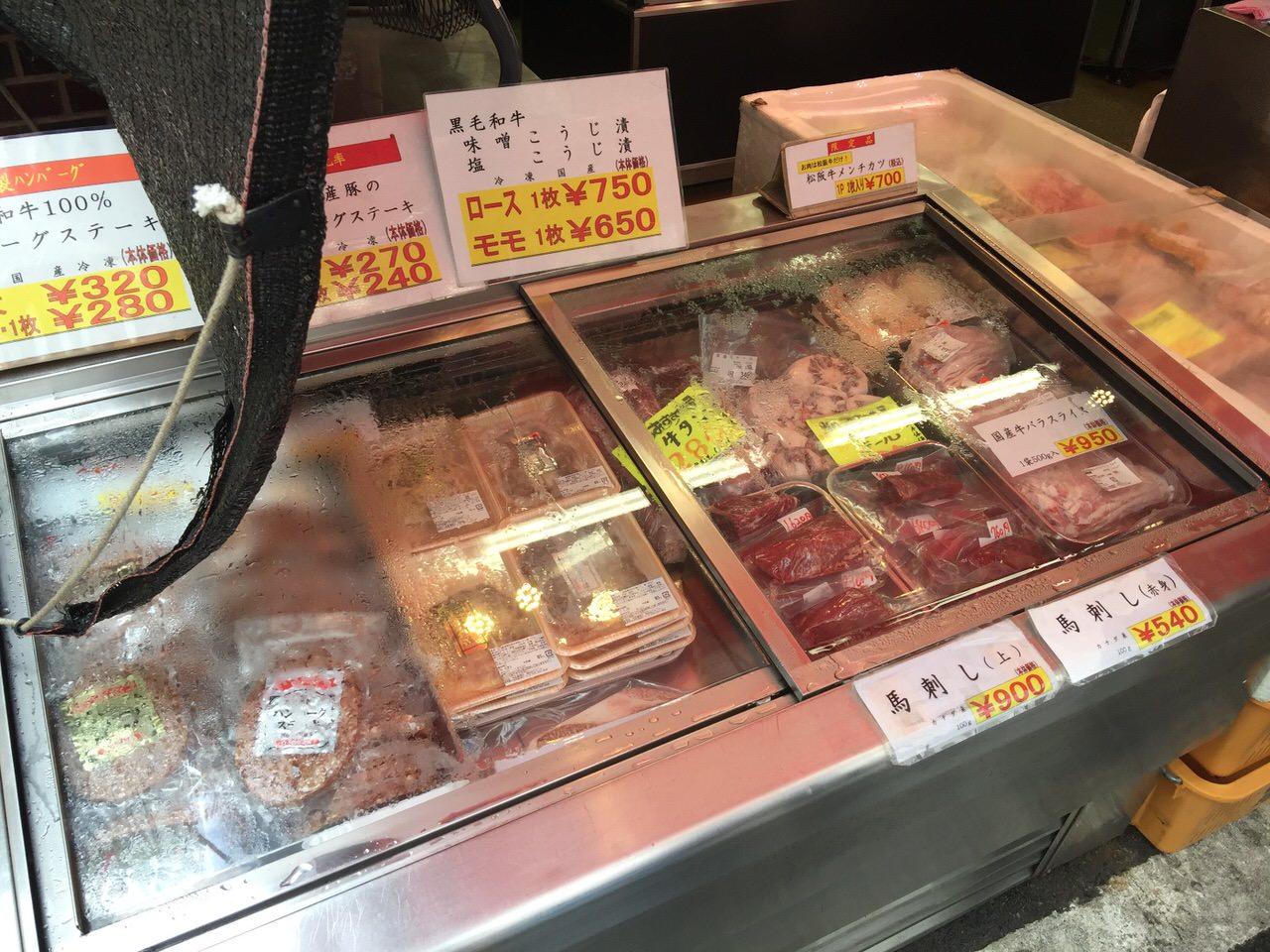 Kininaruki tsukiji 7239