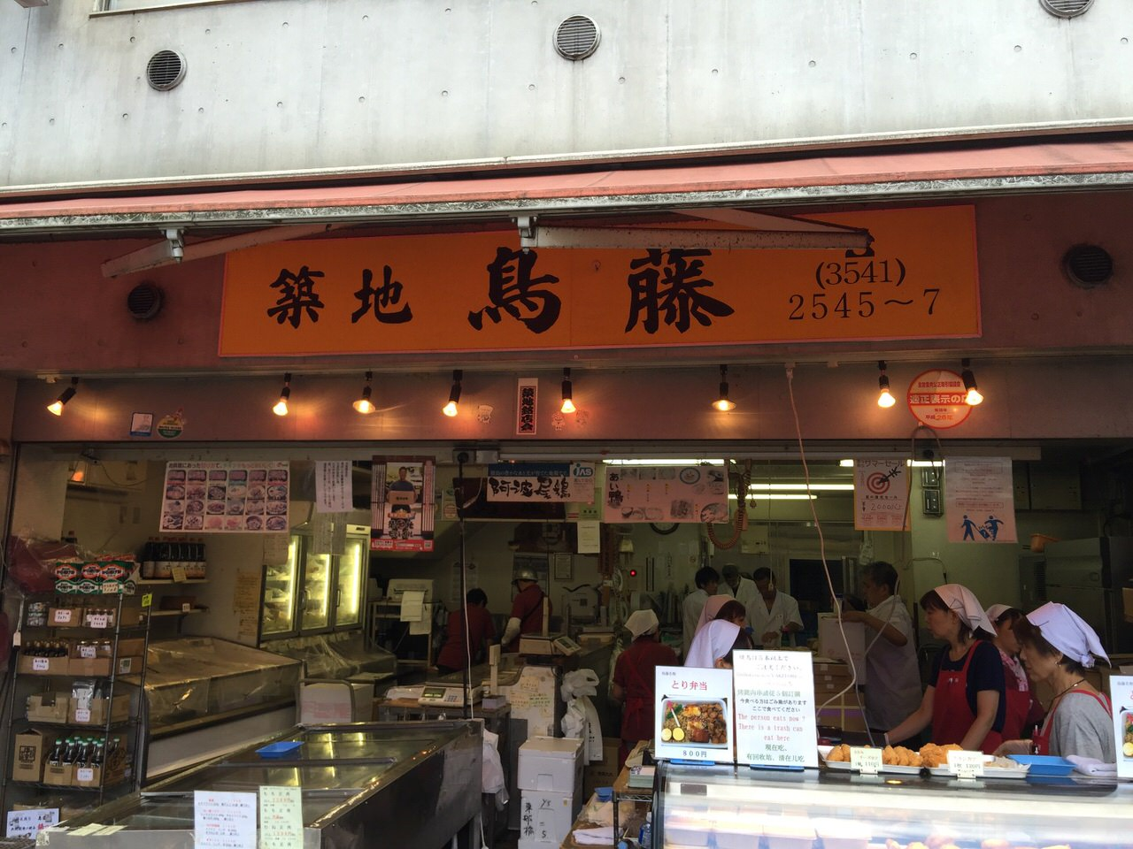 Kininaruki tsukiji 7243