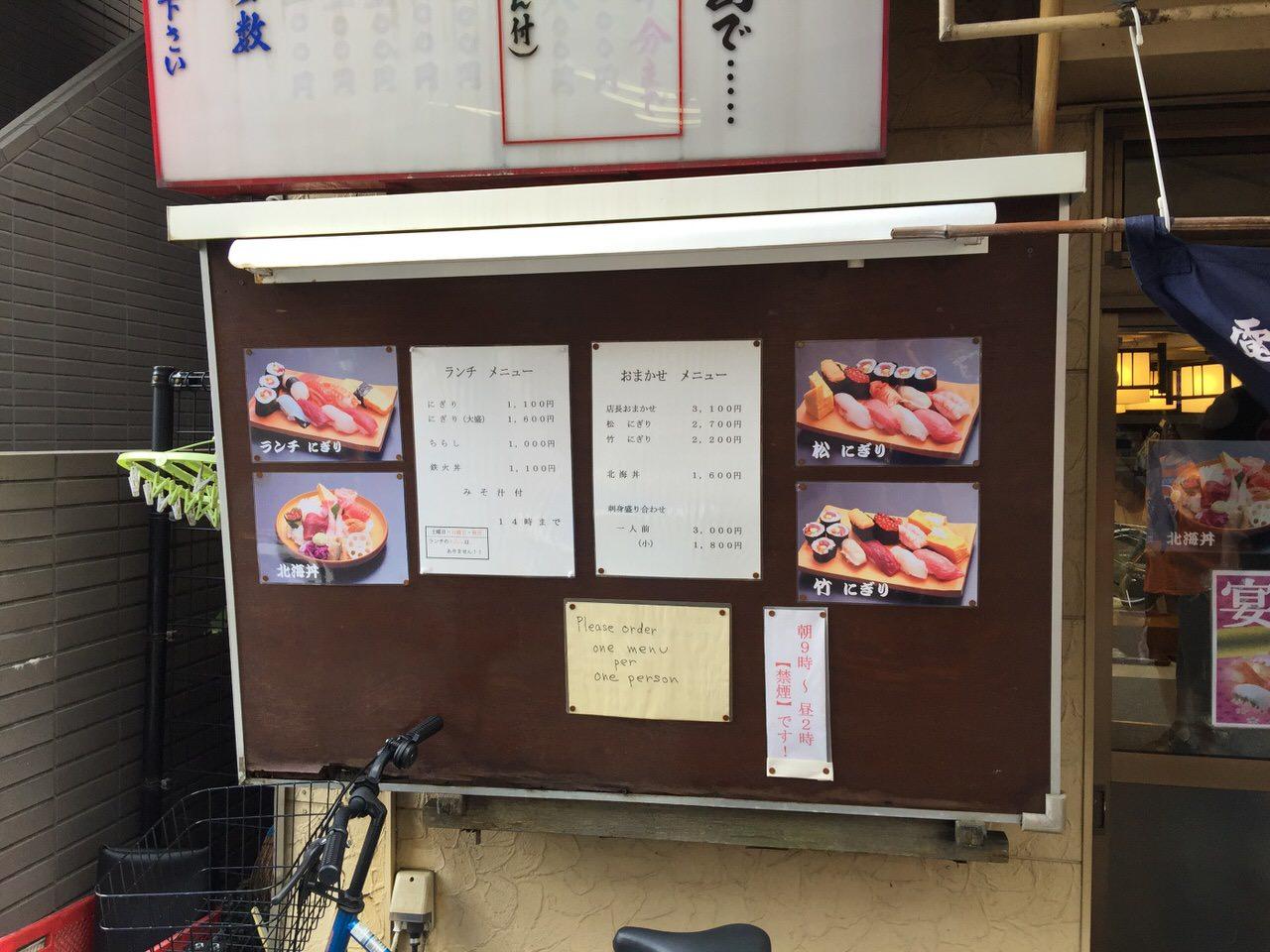 Kininaruki tsukiji 7245