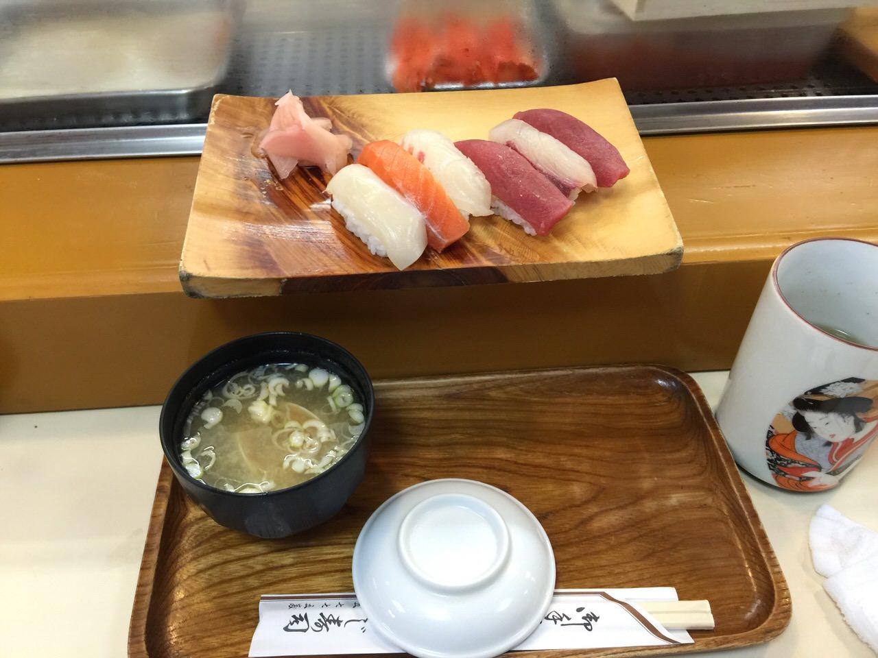 Kininaruki tsukiji 7247