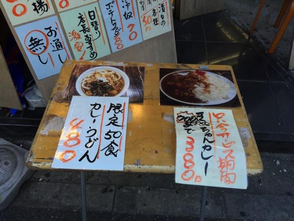Kinuchan 4719