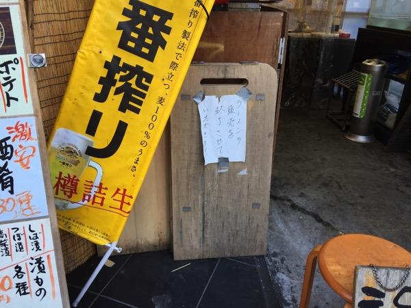 Kinuchan 4720