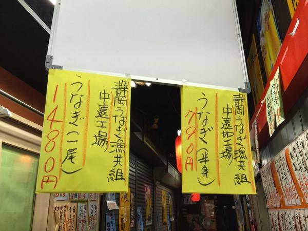 Kinuchan 4733