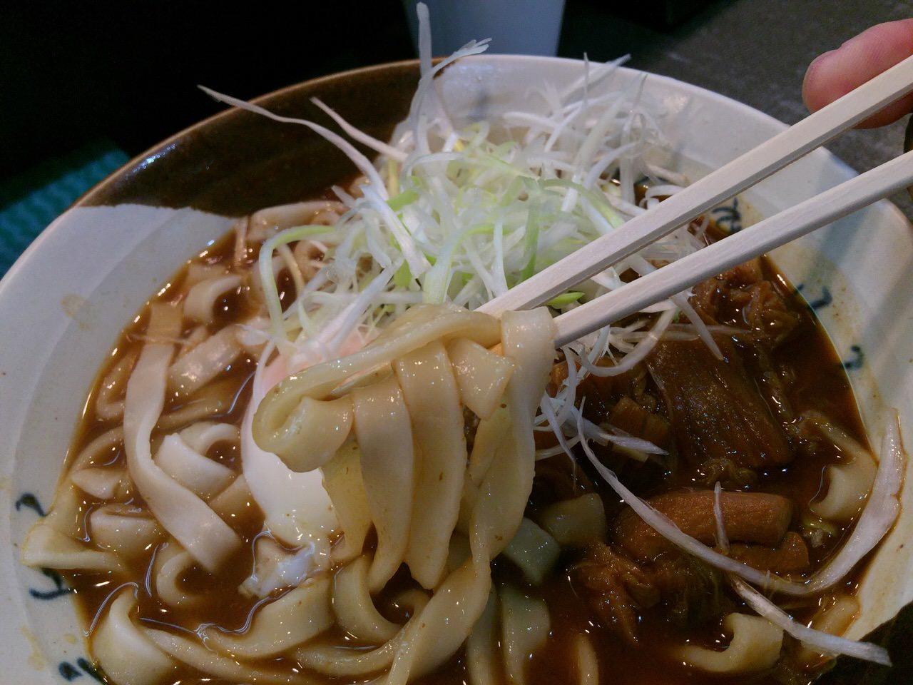 Kishimen sumiyoshi 4981