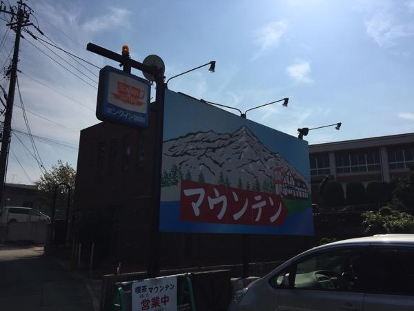 Kissa mountain 268