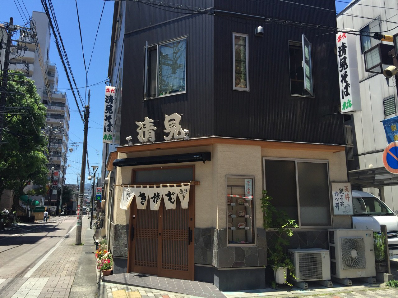 「清見そば本店」ラーメンが美味いと評判の蕎麦屋で懐かしい味わいのラーメンと出汁の利いたカレーを食べた(静岡)