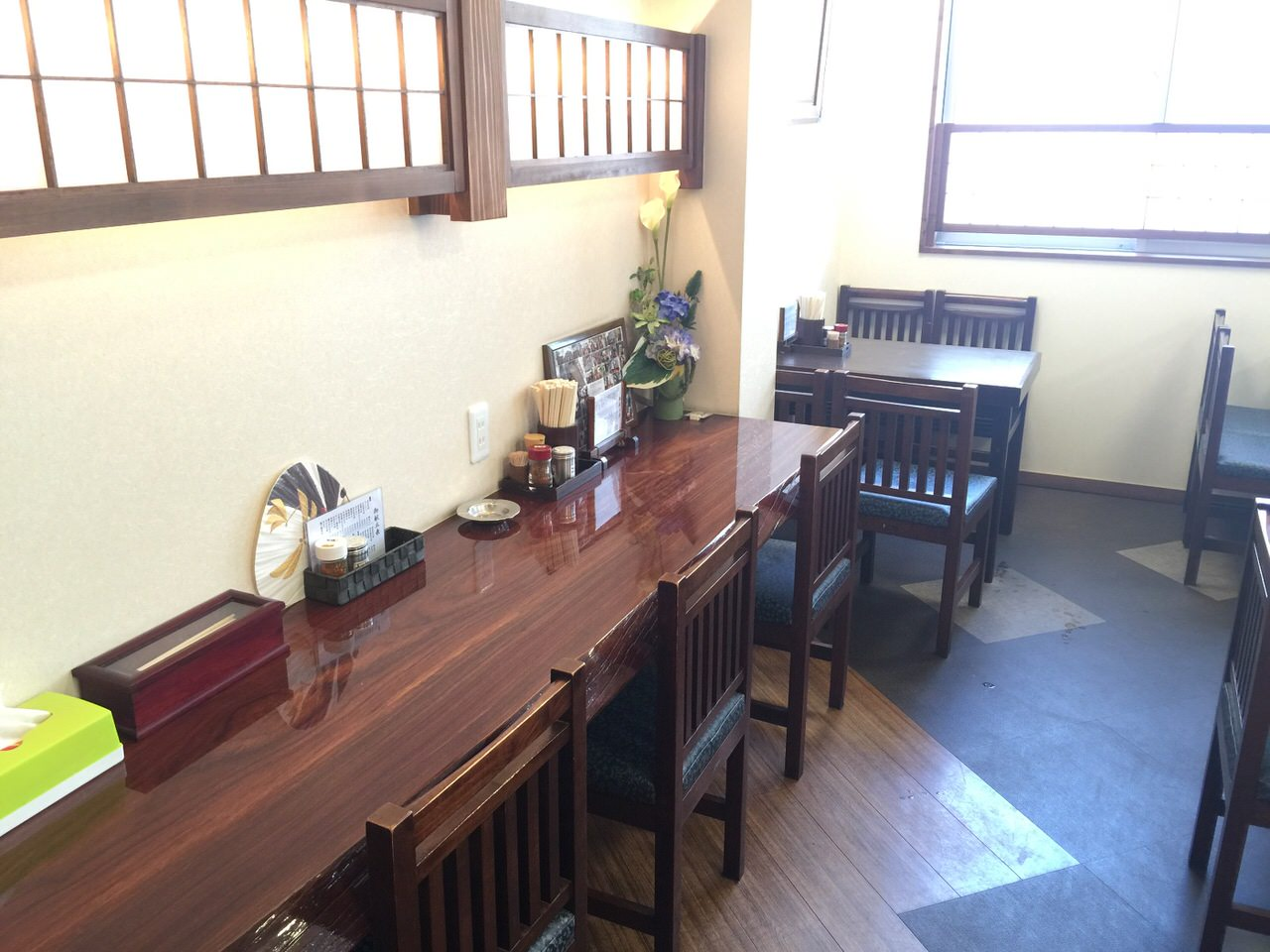 Kiyomi ramen 5346