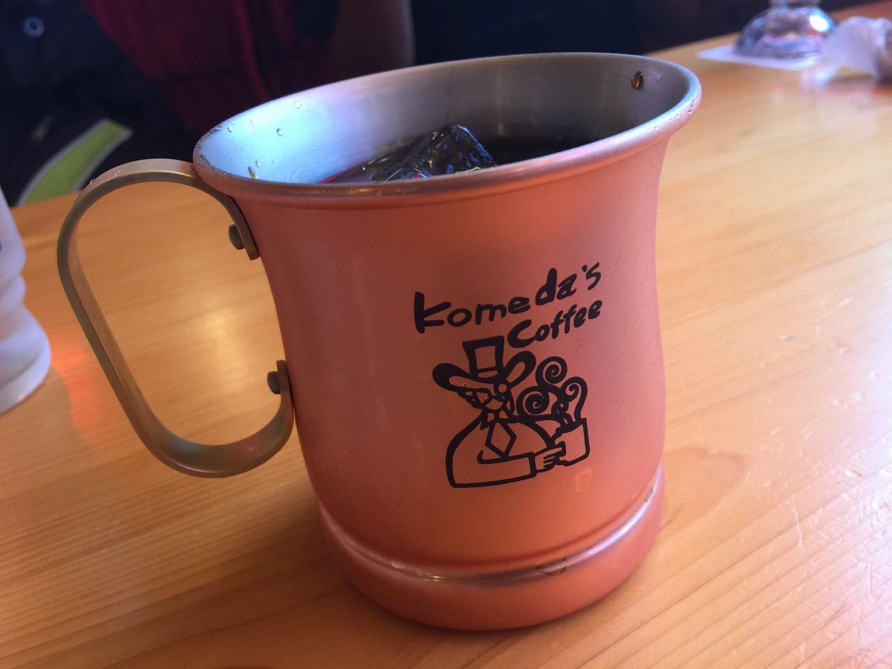 「コメダ珈琲店(浦和)」ストレートで美味しい金のアイスコーヒーを飲んだ