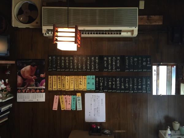 Koshiji 2422
