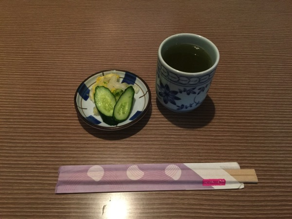 Koshiji 2431