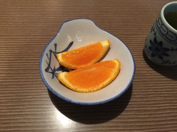 Koshiji 2439