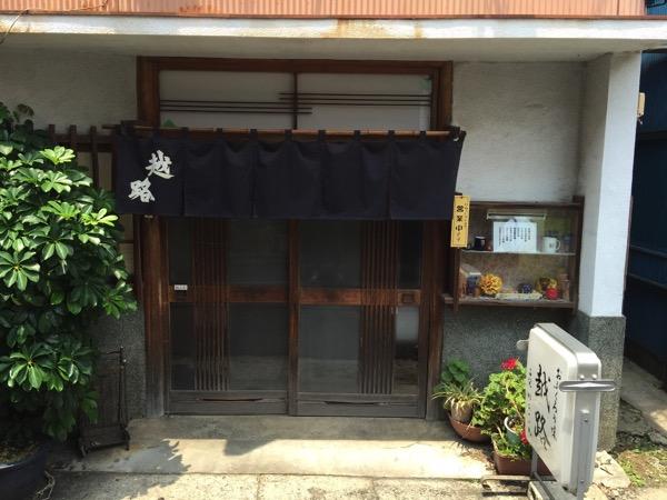 Koshiji 2442