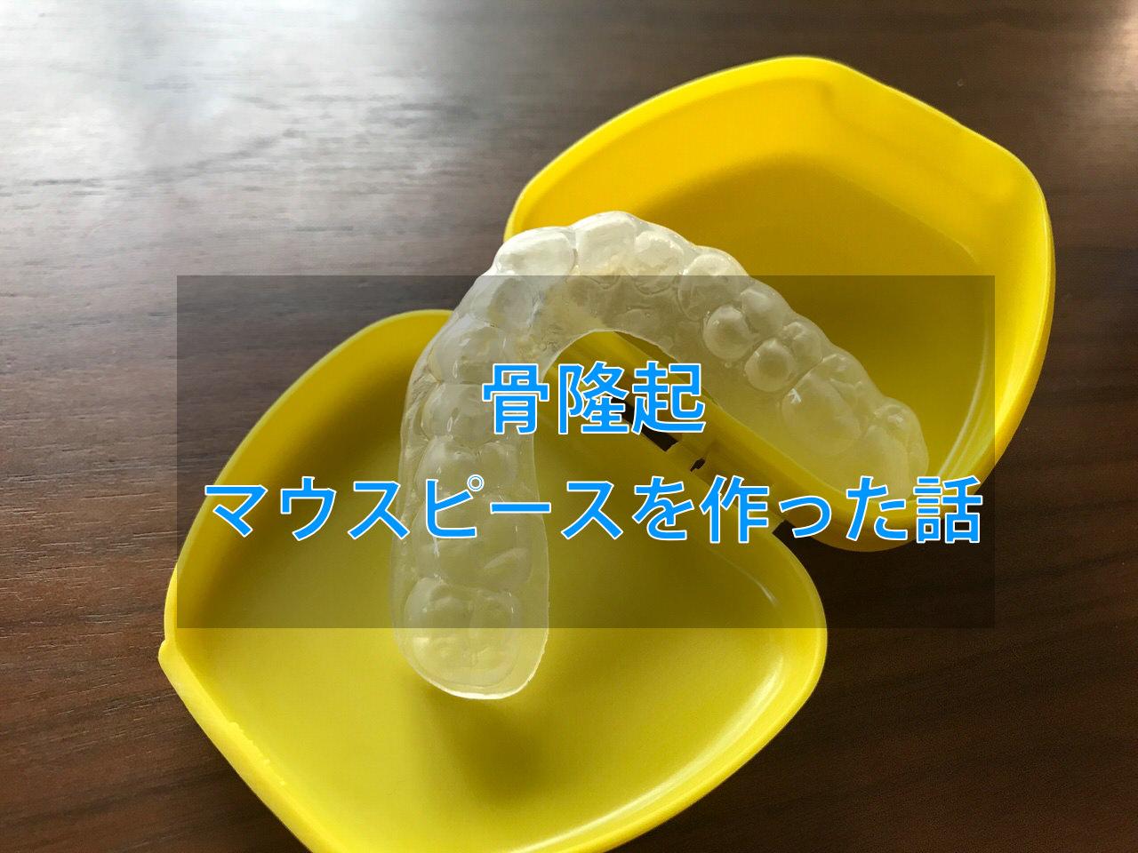 Kotsuryuki 0320 1