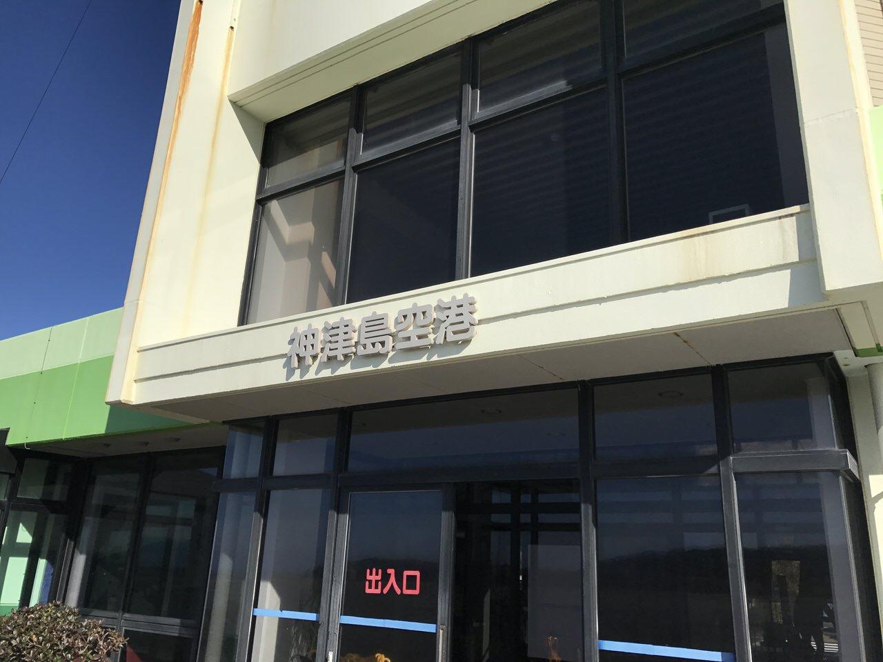 Kozushima tamashima 4667