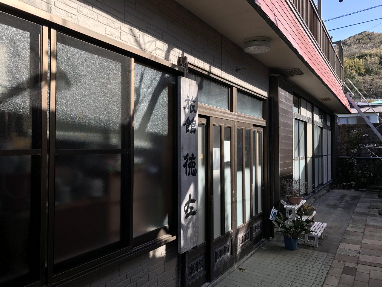 Kozushima tamashima 4670