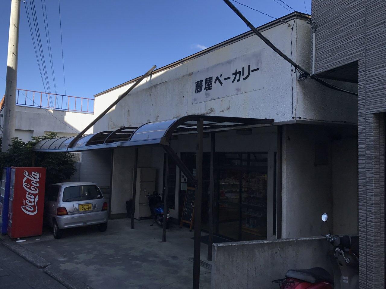 Kozushima tamashima 4672