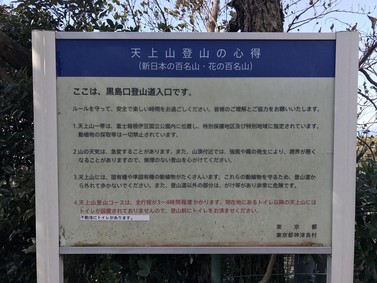 Kozushima tamashima 4675