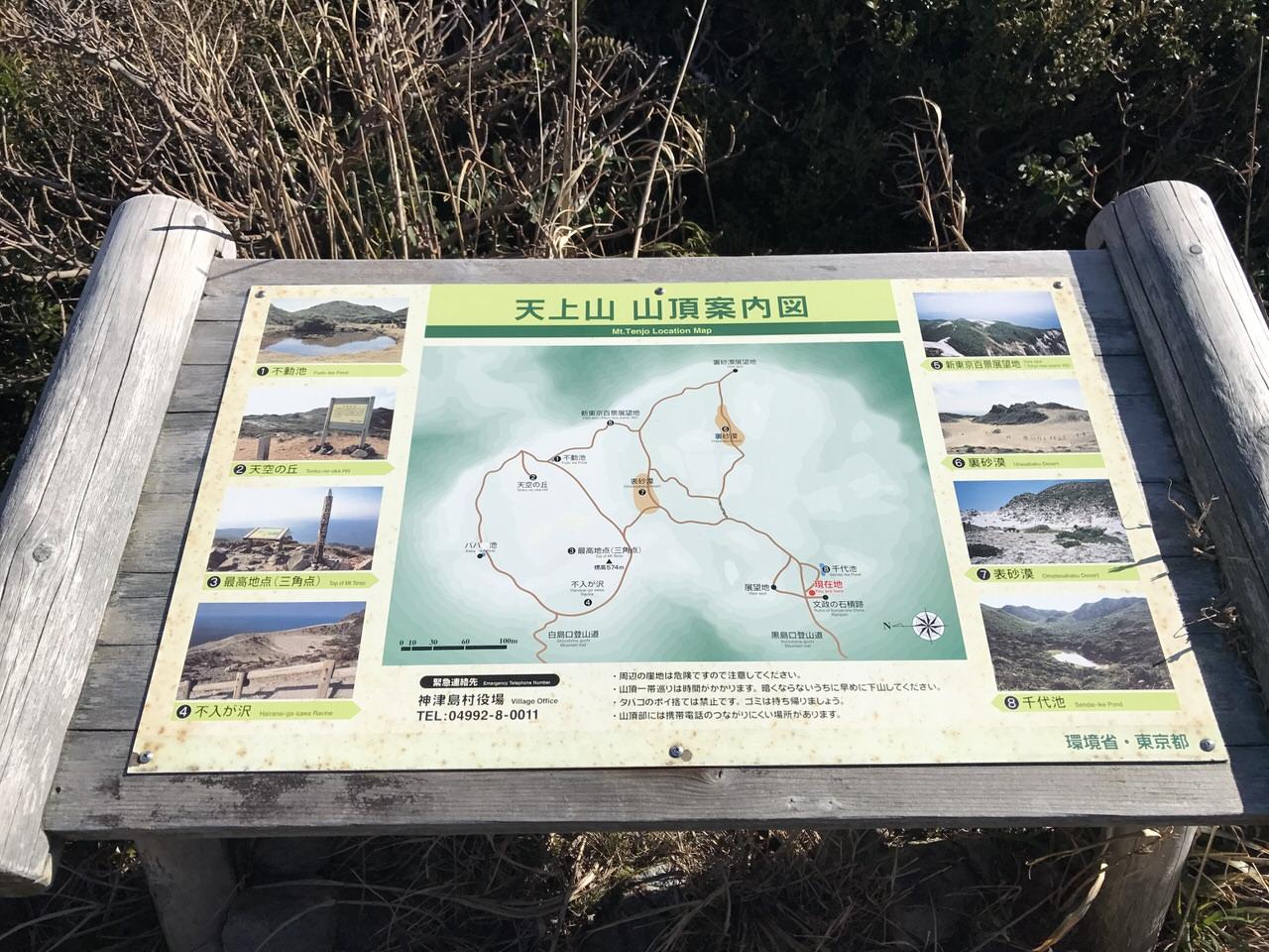 Kozushima tamashima 4712