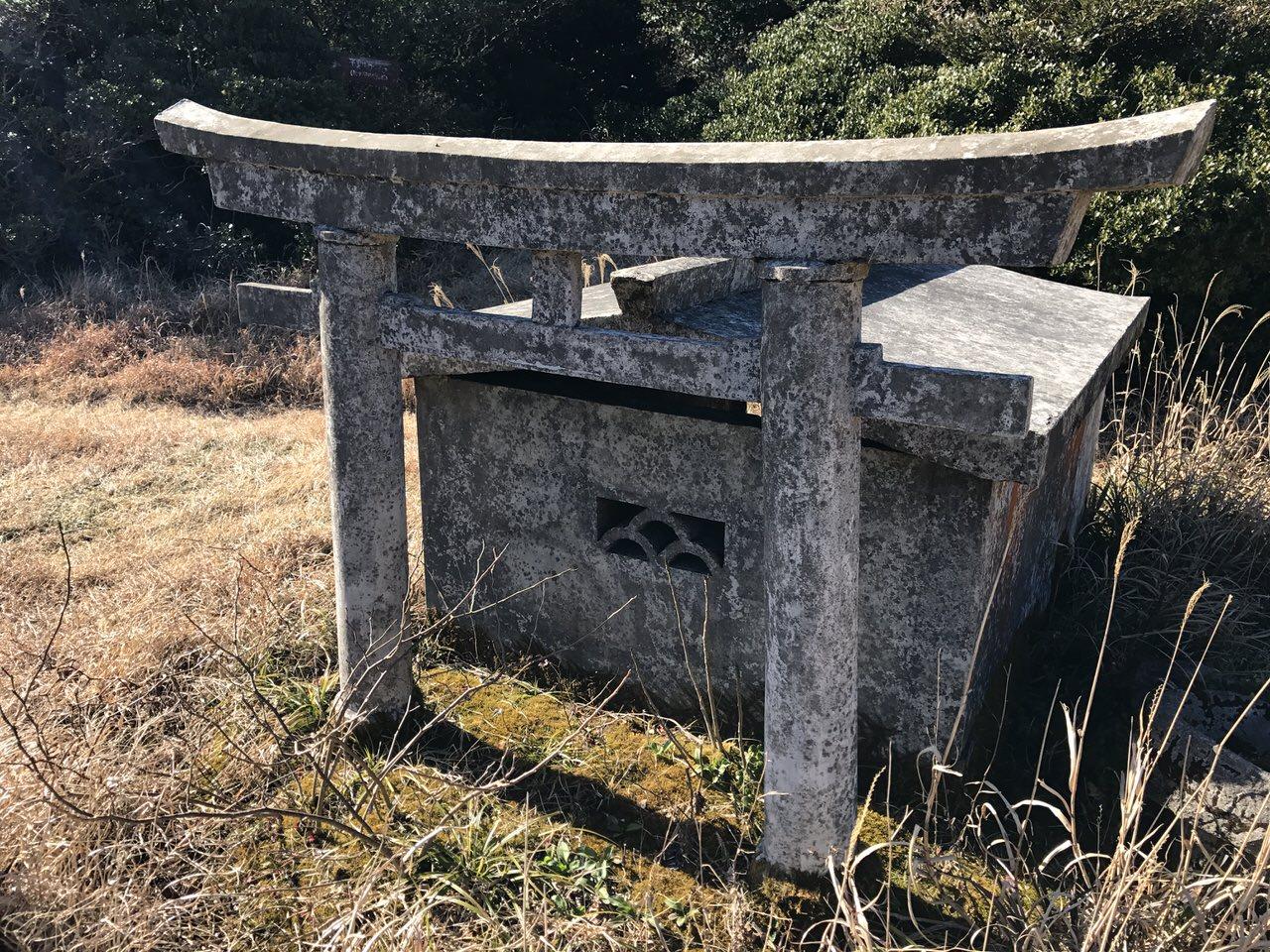 Kozushima tamashima 4756