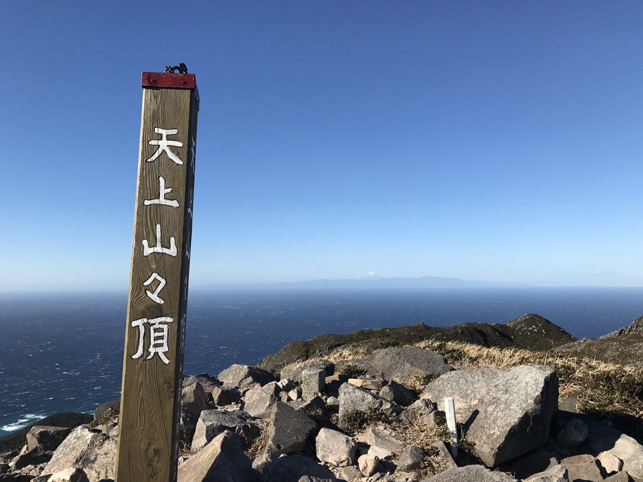 Kozushima tamashima 4778