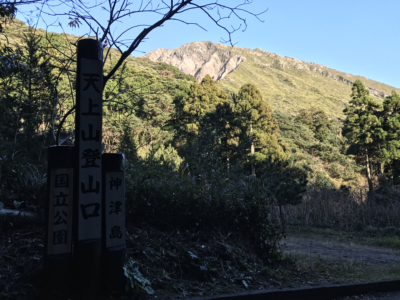 Kozushima tamashima 4813